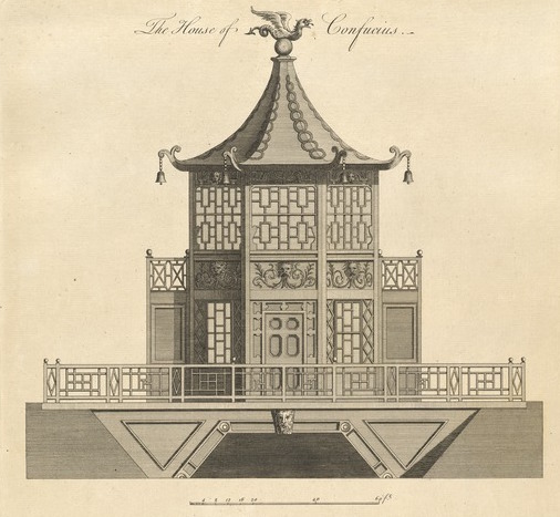 Sir William Chambers' drawing for The House of Confucius, Kew, London circa 1763