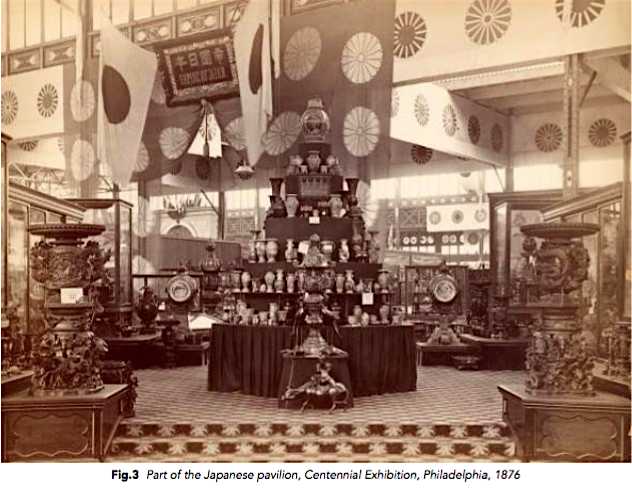 Part of the Japanese pavilion, Centennial Exhibition, Philadelphia, 1876